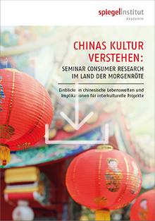 China Seminar Flyer 2018